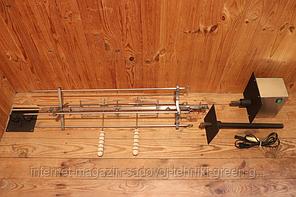 Вертел до 25 кг с электроприводом для барбекю (комбинированный)