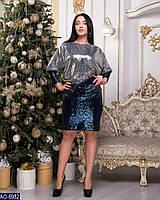 514e255344d52af Вечерние клубные платья оптом в Украине. Сравнить цены, купить ...