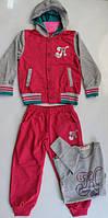 Спортивный костюм тройка для девочки 1-5 лет