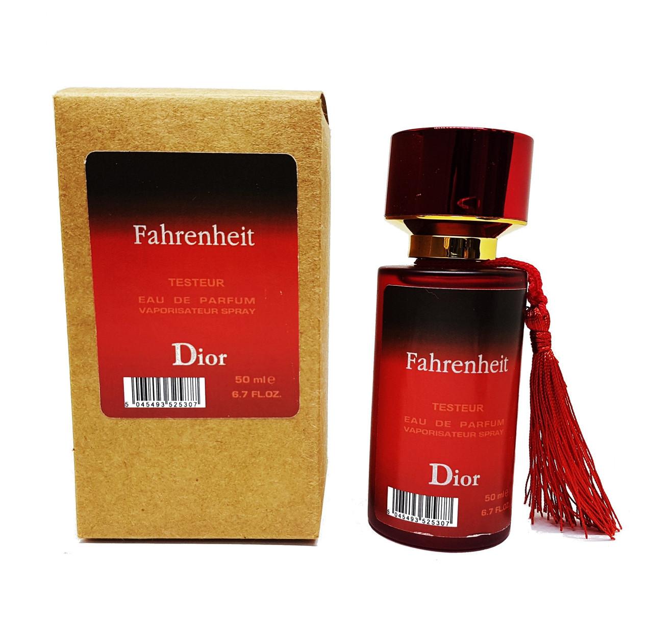 Christian Dior Fahreinheit - Testeur 50ml