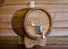 Бочка дубовая (жбан) для напитков 5 литров
