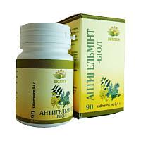 Антигельминт-биол 90табл.  для профилактики и лечения гельминтозов,  протозойных инфекций., фото 1