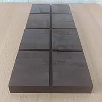 Натуральный ремесленный (крафтовый)   шоколад 70 %  Forastero, нетемперирован 500 г