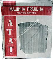 Машина стиральная Агат (Украина), фото 1