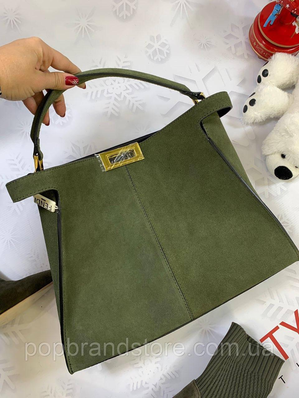 700d7eef6693 Стильная женская сумка FENDI 32 см замша (реплика) - Pop Brand Store |  брендовые