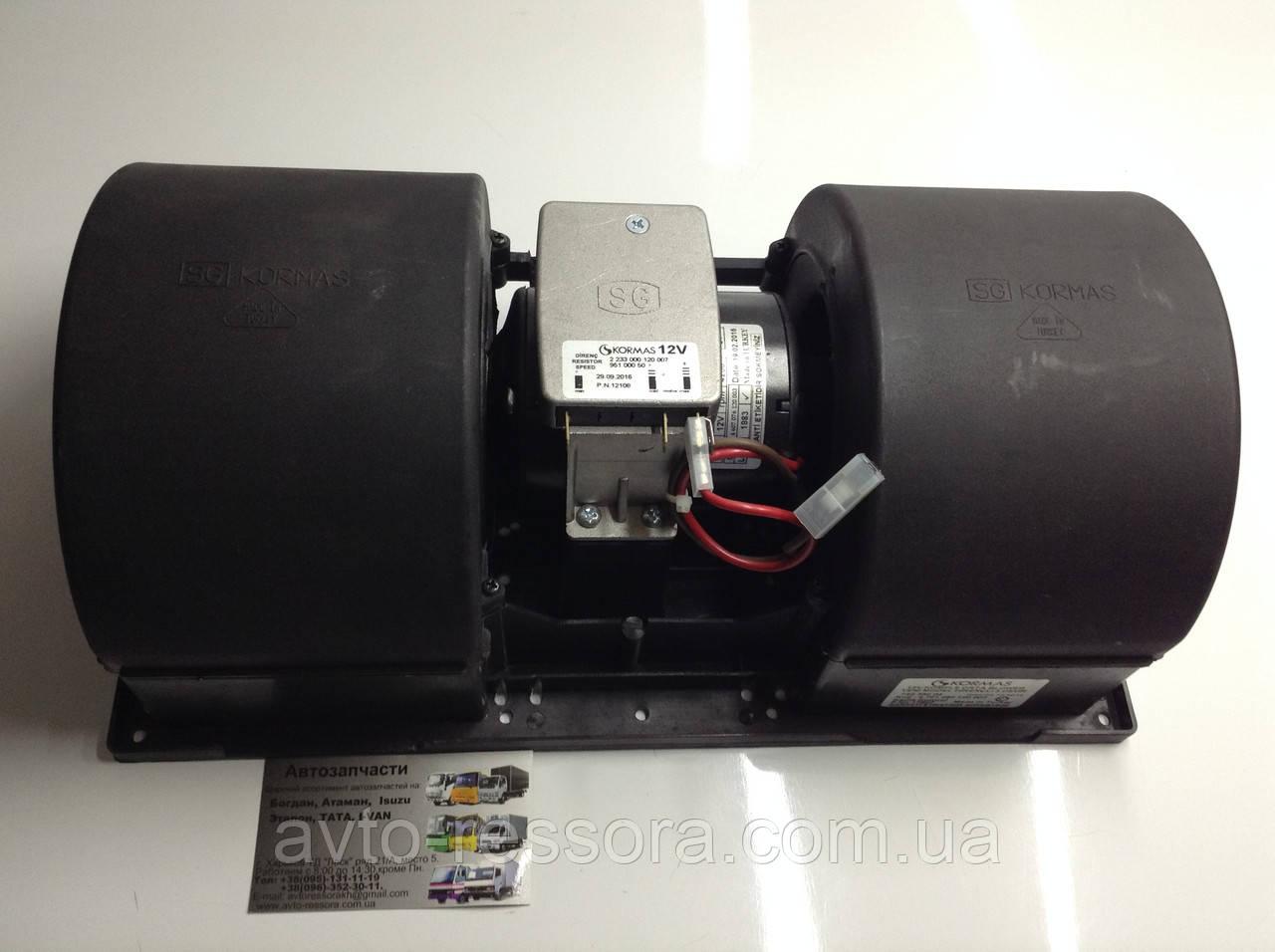 Двигатель электрический обдува лобового стекла (в корпусе) Эталон, ТАТА 613 (12V,24V) KORMAS