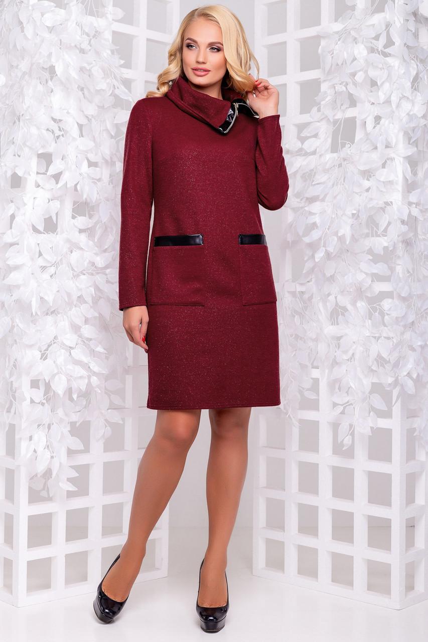 Бордовое теплое платье 50,52,54р.