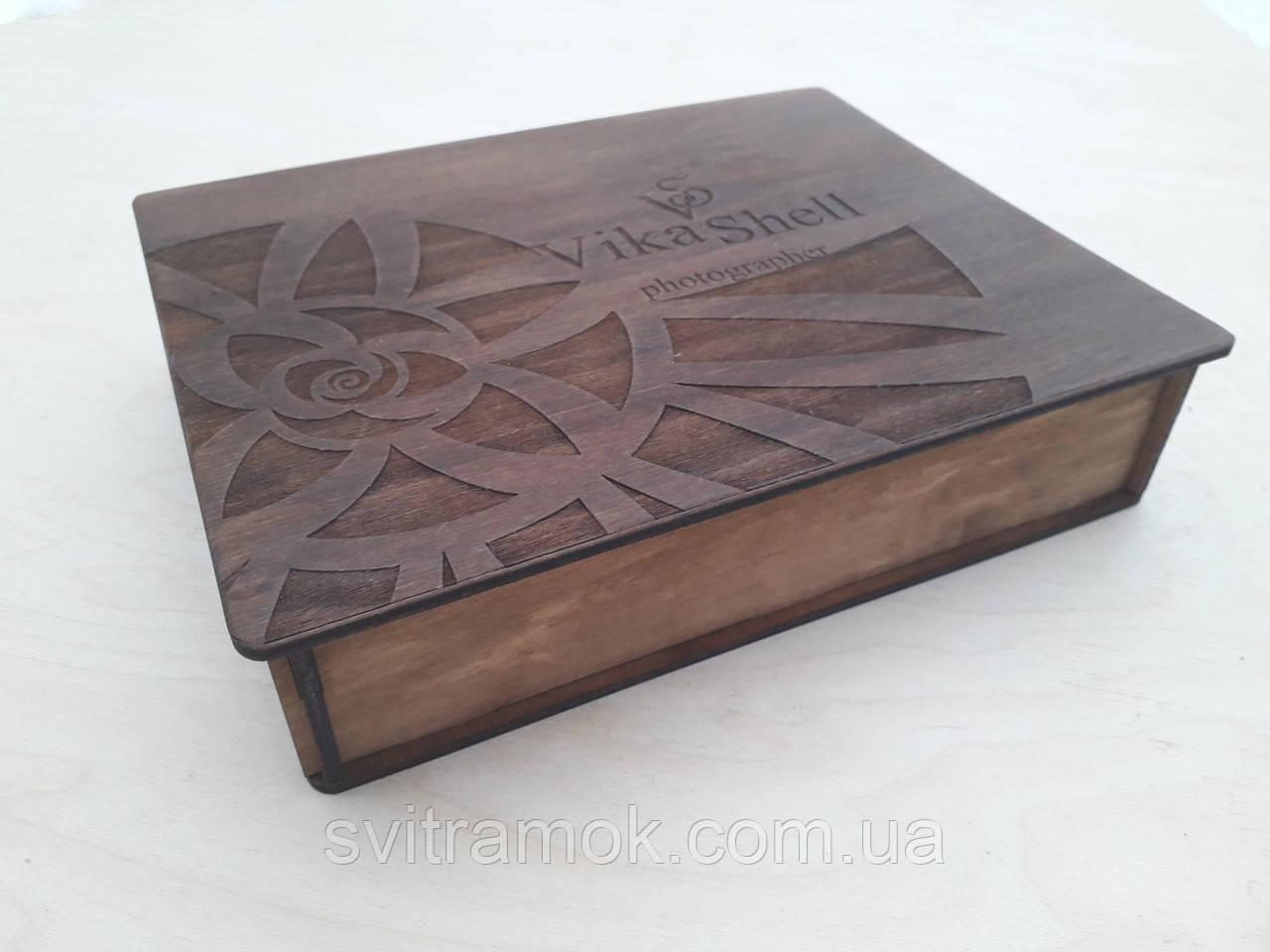 Дерев'яна коробка для фотографій 15х20 см