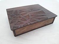 Дерев'яна коробка для фотографій 15х20 см, фото 1