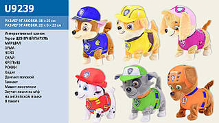 Интерактивный щенок Щенячий Патруль