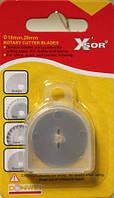 Запасные лезвия для дискового ножа DW-RB018P/4 X'Sor 18 мм