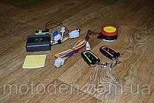 Сигнализация с дистанционным пуском и автономным питанием для мото, скутера. (Вариант 2)