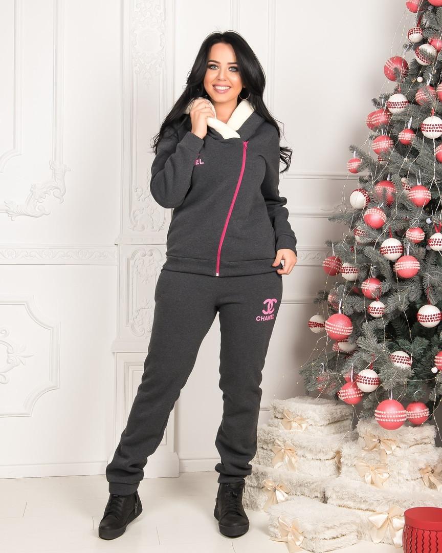 Спортивный костюм женский Косуха, брюки и батник трехнитка + капюшон мех Размеры 48,50,52