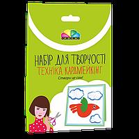 """Набор для создания открыток """"Оранжевое настроение"""" РОСА, №0000424"""