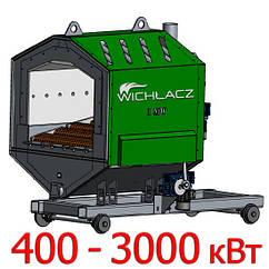 Пеллетная горелка Wichlacz Palnik 400 - 3000 кВт