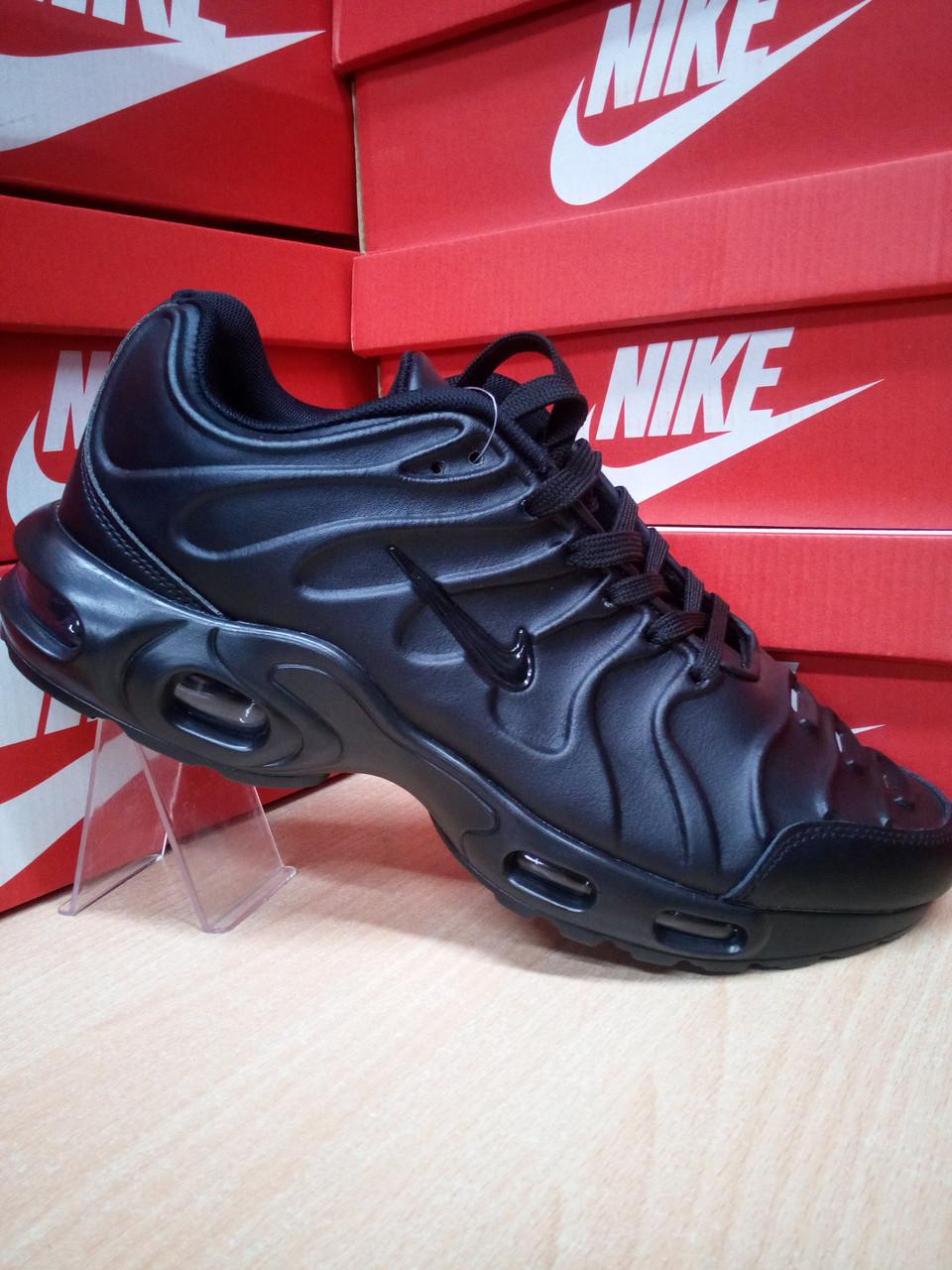 4c077e8b Мужские Кроссовки Найк Аир Макс Тн Плюс/Nike Air Max Tn Plus — в ...
