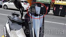 Тонированное лобовое стекло для мотоцикла (скутера) регулируемое (спойлер)  270 мм * 122 мм