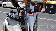 Тоноване лобове скло для мотоцикла (скутера) регульоване (спойлер) 270 мм * 122 мм