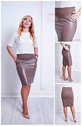 Женская модная юбка-карандаш из эко-кожи Рита бежевая. 44-52