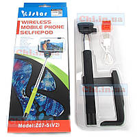 Z07-5 v2 KjStar Оригинал  палка для селфи, selfie stick, ручной монопод штатив с кнопкой bluetooth