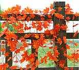 Осенняя оранжевая  лиана клён искусственная 14 метров 3M9, фото 7