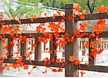 Осенняя оранжевая  лиана клён искусственная 14 метров 3M9, фото 8