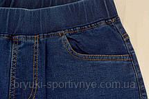 Джинсы женские стрейч в синем цвете, фото 2