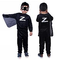 Карнавальний костюм Зорро на 2-8 років