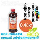 Преобразователь ржавчины Композит Kompozit 5,0лт, фото 2
