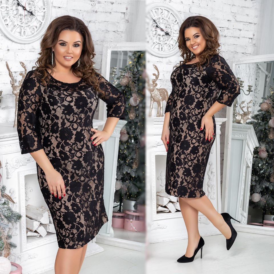 59b82e6a0fc030a Элегантное коктейльное платье в больших размерах 583