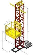 Висота Н-75 метрів. Щогловий підйомник для подачі будматеріалів, будівельні підйомники  г/п 1500 кг, 1,5 тонн., фото 2