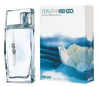 Kenzo L`eau par Kenzo pour femme edt 50 ml (лиц.)