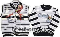 Детский тёплый комплект жилетка свитер рост 98 3 года вязаный трикотаж голубой на мальчика для детей ВС-101
