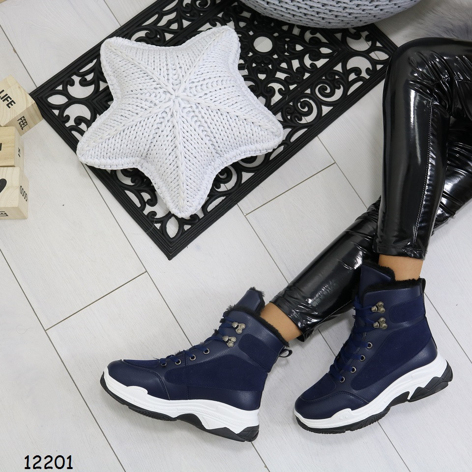 Синие ботинки женские в спортивном стиле зимние р. 37, 38. 39