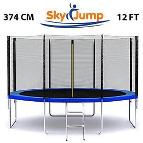 Батут SkyJump 12 фт., 374 див. з захисною сіткою - КРАЩА ЦІНА!