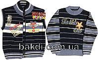 Детский тёплый комплект жилетка свитер рост 98 3 года вязаный трикотаж синий на мальчика для детей ВС-102