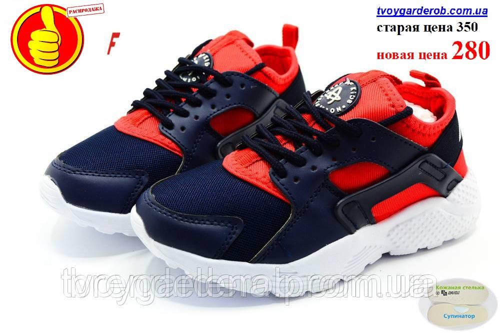 259e9e823 Текстильные кроссовки для мальчика р (31-34) РАСПРОДАЖА ВИТРИНЫ, цена 280  грн., купить Олешки — Prom.ua (ID#852370462)