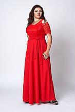 Великолепное нарядное женское платье в пол большой размер 52-58