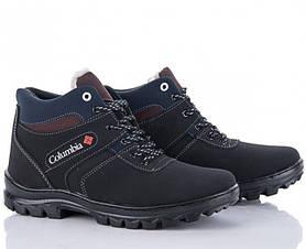 Мужские зимние ботинки в стиле Columbia Размер 40. Прошитые, с мехом.