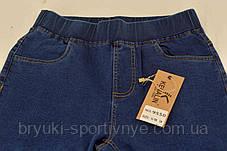 Джинси жіночі стрейч в синьому кольорі, фото 2