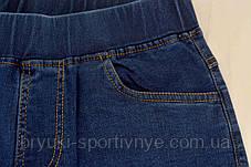 Джинси жіночі стрейч в синьому кольорі, фото 3