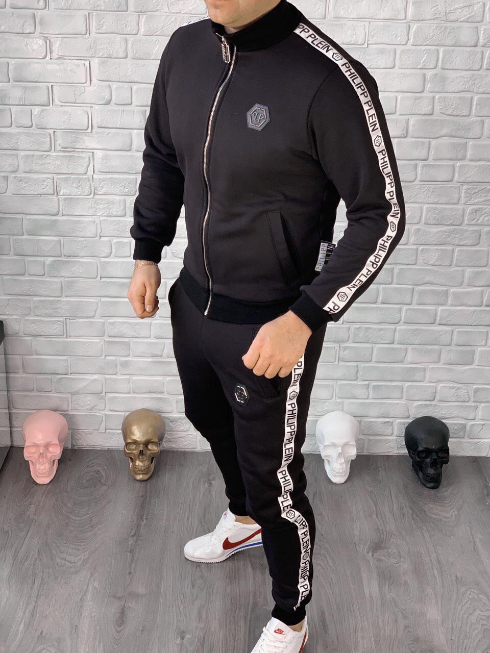 Спортивный костюм Philipp Plein D5446 черный утепленный - купить по ... 1cd21717590