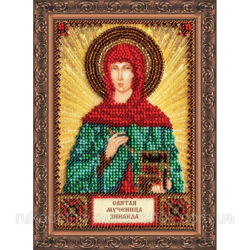Набор для вышивки бисером ТМ Abris Art «Святая Зинаида» ААМ-076