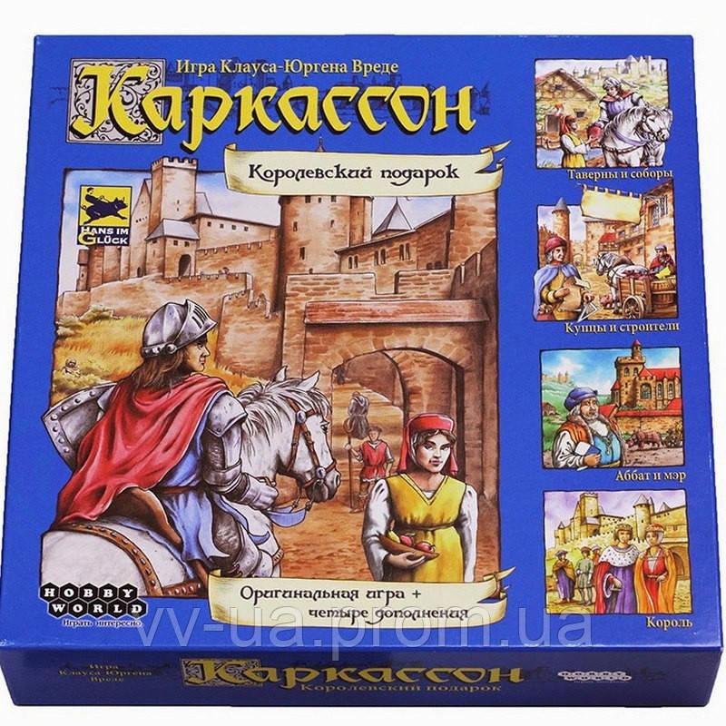 Игра настольная Hobby World Каркассон. Королевский подарок (1087)