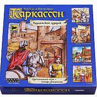 Игра настольная Hobby World Каркассон. Королевский подарок (1087), фото 1