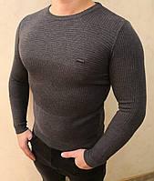 Свитшот мужской Cerruti D5461 серый