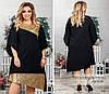 Платье вечернее свободного фасона асимметрия креп-дайвинг+пайетка 50-52,54-56,58-60