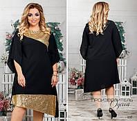 Платье вечернее свободного фасона асимметрия креп-дайвинг+пайетка 50-52,54-56,58-60, фото 1