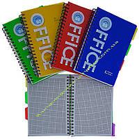 Блокнот на спирали 1419 (B5, Office, 4 разделителя, 120 листов, 17.5*22.5 см.)