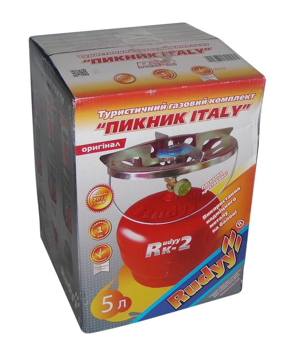 Газовый комплект / Баллон Пикник «Italy» Rudyy Rk-2 5л